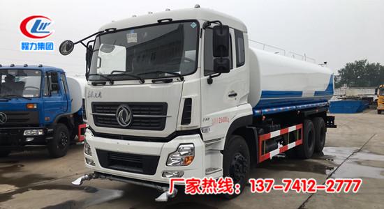 东风天龙18吨洒水车-国五