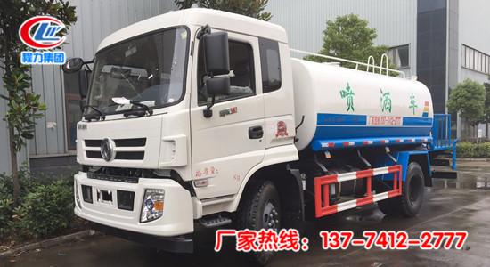东风御虎12吨抑尘喷雾洒水车-国五