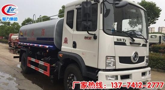 东风T3-13吨洒水车-国五