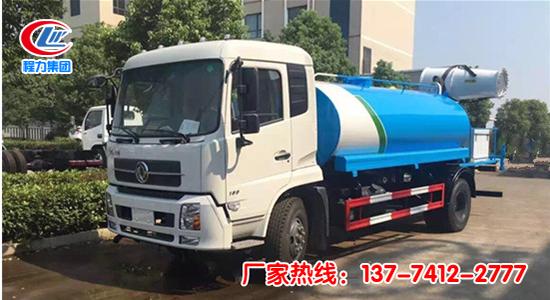 东风天锦11吨抑尘喷洒车